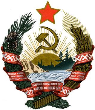 Герб Карело-Финской ССР.  Тут отдельная история.